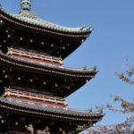 江戸時代は楔の文化